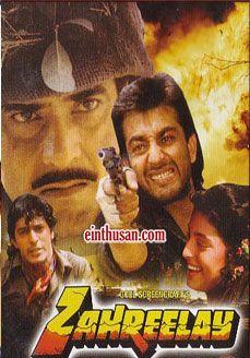 Zahreelay hindi movie online