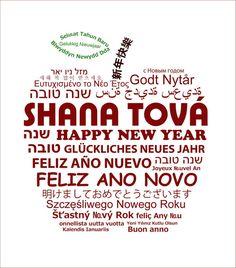 שנה טובה - Big al's place