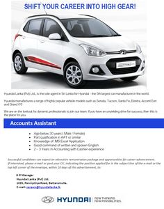 Hyundai Lanka (Pvt) Ltd is seeking candidates for Accounts Assistant position. You need part qualification in AAT or similar. Accounting Jobs, Car Manufacturers