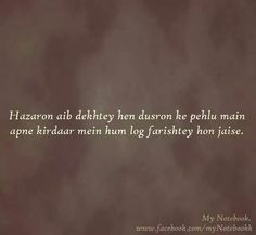 . Sufi Quotes, Poetry Quotes, Hindi Quotes, Qoutes, Best Poems, Best Quotes, Funny Quotes, Urdu Poetry Ghalib, Morning Prayer Quotes