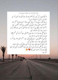 True Feelings Quotes, Poetry Feelings, Good Thoughts Quotes, Good Life Quotes, Reality Quotes, Broken Soul Quotes, Intense Quotes, Poetry Quotes In Urdu, Qoutes