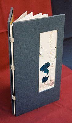 Journal Covers, Book Journal, Journal Cards, Handmade Journals, Handmade Books, Bookbinding Tutorial, Bookbinding Ideas, Album Book, Book Projects