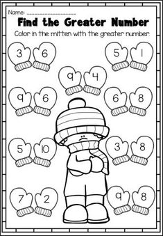 Kindergarten Math Printable Worksheet Pack - NO PREP