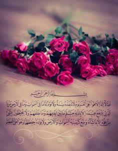 Islamic Qoutes, Islamic Images, Islamic Teachings, Islamic Messages, Muslim Quotes, Islamic Pictures, Islamic Dua, Quran Pak, Islam Quran