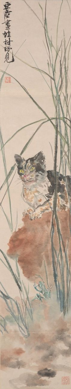 Wang Yachen (Chinese, 1894-1983) - Cat, 1967 - Ink and colors on paper