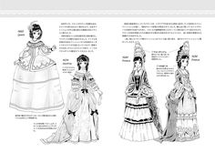 Fan Art Anime, Late Middle Ages, Drawing Clothes, Manga Illustration, Dress Picture, Anime Outfits, Historical Clothing, Fashion History, Fashion Sketches