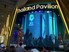 Kingdom of Thailand pavilion