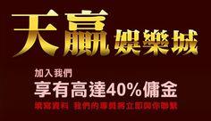 博弈遊戲研究室 尋找代理合作佣金最高40%  廣招網路推廣人才! http://5pk7pk.com.tw/promotion/agent-information