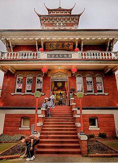 Chinese public school --------- #china #chinese