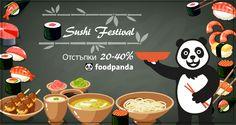 Внимание, внимание - важно съобщение за вкусно суши приключение! Бързо клечките си приготви и на foodpanda SUSHI FEST от утре до неделя заповядай ти. Очакват те страхотни изкушения - над 10 ресторанта с до -40% намаления!