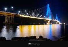 Rio - Antirio bridge (near Patra), Peloponnese - West Greece regions (Greece)