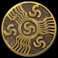 Slavic amulet of Perun... (JO's comment: While I Don't know these peoples, I DO like the design!)