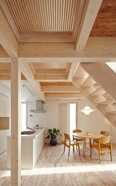 by Jun Igarashi Japanese Interior Design, Home Interior Design, Interior Architecture, Interior Modern, Earthy Home, Minimalist Interior, Modern House Design, Home Fashion, Home Remodeling