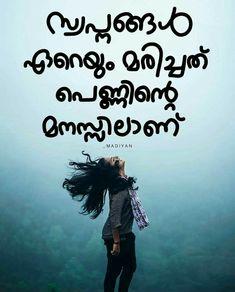 206 Best malayalam images