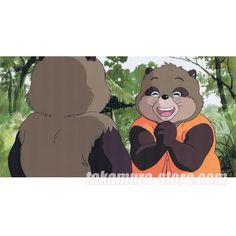 Ghibli_274 Pompoko anime cel 平成狸合戦ぽんぽこセル画