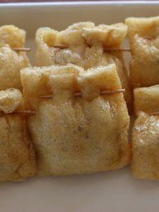 油揚げの五目包み煮 by さっちん (佐野幸子) | レシピサイト「Nadia | ナディア」プロの料理を無料で検索