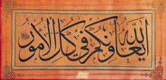 """""""Allah (Azze ve Celle) tüm işlerden size yardım yardım eder."""" Hattat Muhsinzade Abdullah Efendi"""