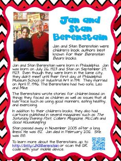 Jan and Stan Berenstain author poster freebie