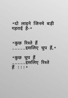 zindagi quotes * zindagi quotes _ zindagi quotes hindi _ zindagi quotes so true _ zindagi quotes life _ zindagi quotes attitude _ zindagi quotes urdu _ zindagi quotes truths _ zindagi quotes so true in hindi Mixed Feelings Quotes, Good Thoughts Quotes, Good Life Quotes, Good Morning Quotes, Life Quotes In Hindi, Deep Thoughts, Shyari Quotes, Motivational Picture Quotes, True Quotes