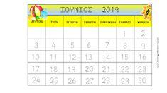 Ρουτίνες Νηπιαγωγείου: Πίνακες αναφοράς για τις μέρες, τις εποχές και τους μήνες. Kindergarten, Periodic Table, Blog, Periodic Table Chart, Periotic Table, Kindergartens, Blogging, Preschool, Preschools