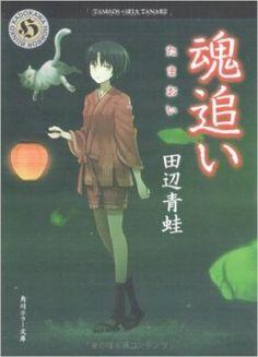 41mmoi5jhbl-_sx357_bo1204203200_ Comics, Movie Posters, Anime, Fictional Characters, Film Poster, Cartoon Movies, Cartoons, Anime Music, Fantasy Characters