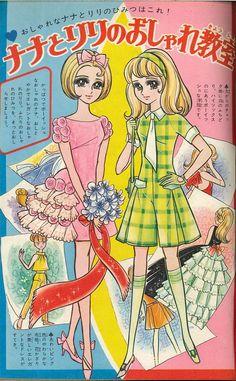 Manga Drawing, Manga Art, Manga Anime, Anime Art, History Of Manga, Cinderella Art, Paper Dolls Clothing, Fashion Illustration Vintage, Old Anime