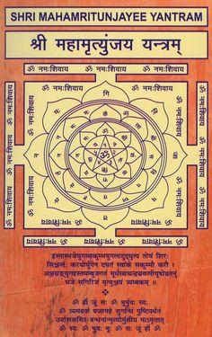 Mental Tension Relief Mantra Mrita Sanjivini Mantra Mantra for Mental Tension Stress Vedic Mantras, Hindu Mantras, Yoga Mantras, Mahakal Shiva, Shiva Art, Chakras, Tantra Art, Shri Yantra, Hindu Rituals