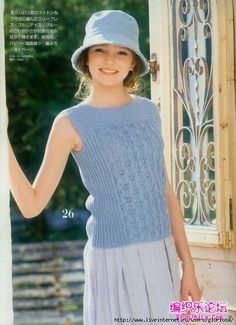 Japanese pattern ebook (Japanese language): Crochet top pattern, elegant tunic, trendy pullover, modern vest, easy sweater and many other cute models at Japanese crochet and knitting pattern ebook. Crochet Motif, Diy Crochet, Crochet Top, Crochet Hats, Baby Knitting Patterns, Free Knitting, Cute Jumpers, Japanese Crochet, Japanese Patterns