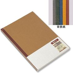 the best simple notebook. i've been hoarding a stash from Japan for over 10 years. nice to see them available in the States. $3.95