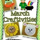 Get a head start on celebrating the month of March with these adorable craftivities! Teach your students about March's wacky weather by using the l...