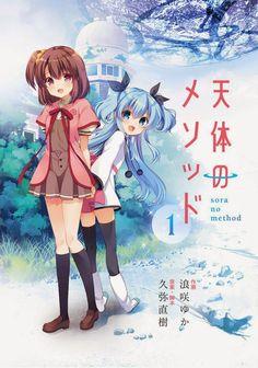 La adaptación a Manga de Sora no Method en receso un mes por salud de su autora.