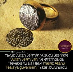 Muhammed Sav, Mekkah, Just Pray, Interesting Information, Ottoman Empire, Islamic Quotes, Cool Words, Me Quotes, Poems