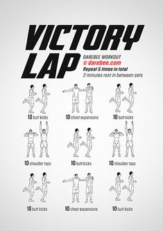 DAREBEE Workouts Body For Life Workout, Cardio Workout At Home, Abs Workout Routines, Running Workouts, Yoga Workouts, Calisthenics Leg Workout, Boxing Training Workout, Boxer Workout, Butt Workout