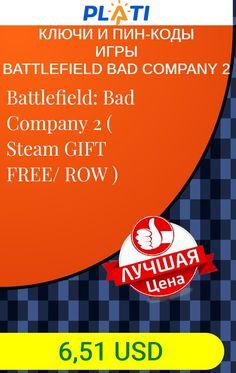 Battlefield: Bad Company 2 ( Steam GIFT FREE/ ROW ) Ключи и пин-коды Игры Battlefield Bad Company 2