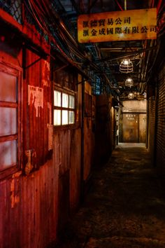 The Kawasaki Warehouse is a gaming center complete with a recreation of the famous Kowloon Walled City. Cyberpunk City, Ville Cyberpunk, Arte Cyberpunk, Kowloon Walled City, Urban Photography, Street Photography, Japon Tokyo, Landscape Arquitecture, Bg Design
