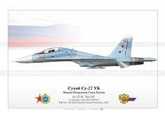 Air Force Reserve, Airplane Illustration, Kola Peninsula, War Thunder, Sukhoi, Aviation Art, War Machine, Military Aircraft, World War Ii