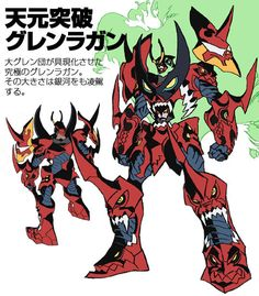 Another robot that I have recently become enamored with: Gurren Lagann.