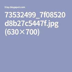 73532499_7f08520d8b27c5447f.jpg (630×700)