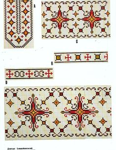 Loom Beading, Beading Patterns, Knitting Patterns, Towel Embroidery, Beaded Embroidery, Creative Textiles, Orthodox Icons, Pixel Art, Hama Beads