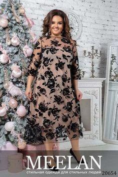 5e32d9261df9 Новогодняя коллекция платьев больших размеров украинского бренда MeeLаn 2019