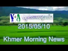 VOA Khmer,Radio News,10 05 2015,Morning,