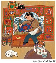 The first exhibition in Britain of Chinese children's and picture book illustration has opened in London, featuring artists who are award-winners in their own country but little known in the UK. Chinese Picture, Chinese Art, Chinese Cartoon, Dog Illustration, China, Animal Paintings, Art Paintings, Illustrations And Posters, Cat Art