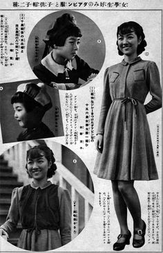"Takamine Hideko 高峰秀子 (1924-2010) wearing a ""Durbin"" in Shufu no tomo 主婦之友 (Housewife's friend) magazine - The ""Durbin"" clothing is like a dress with a collar that Mrs. Deanna Durbin wore in the movie ""One hundred men and a girl"" - Japan - 1939"