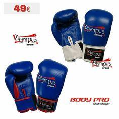 Επαγγελματικά χειροποίητα πυγμαχικά γάντια κατασκευασμένα από επιλεγμένο δέρμα και συστήματος γέμισης ελαστικού αφρολέξ Olympus, Sports, Hs Sports, Sport
