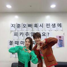 2ne1, Winner Ikon, Yg Entertaiment, Sandara Park, Hyun Suk, Treasure Boxes, Multimedia, Yoshi, Dancer