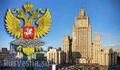 Заявление МИД РФ: Россия безусловно имеет право размещать ядерные вооружения в Крыму | Русская весна