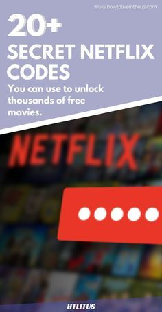 Want to have access to thousands of free movies? Use these secret Netflix codes! Movie Hacks, Netflix Hacks, Tv Hacks, Netflix Plans, Netflix Users, Movie Ideas, Free Netflix Codes, Unlock Netflix, Movies To Watch Free