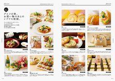 フリーペーパー制作_グラフィックデザイン 事例 グリーンフィールド 香川県高松市