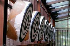 Kyudo targets   Backup Japanese Kyudo Archery Targets at Kyudo Examination in Kyoto