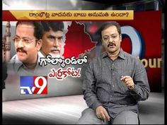 Make hyderabad 2nd capital of India - TDP - Part 3